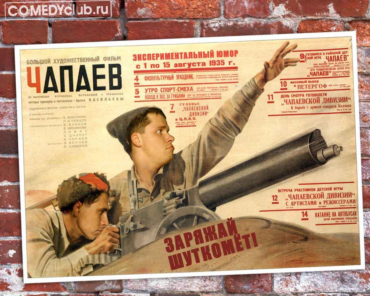 бенефис харламова и батрутдинова смотреть онлайн: